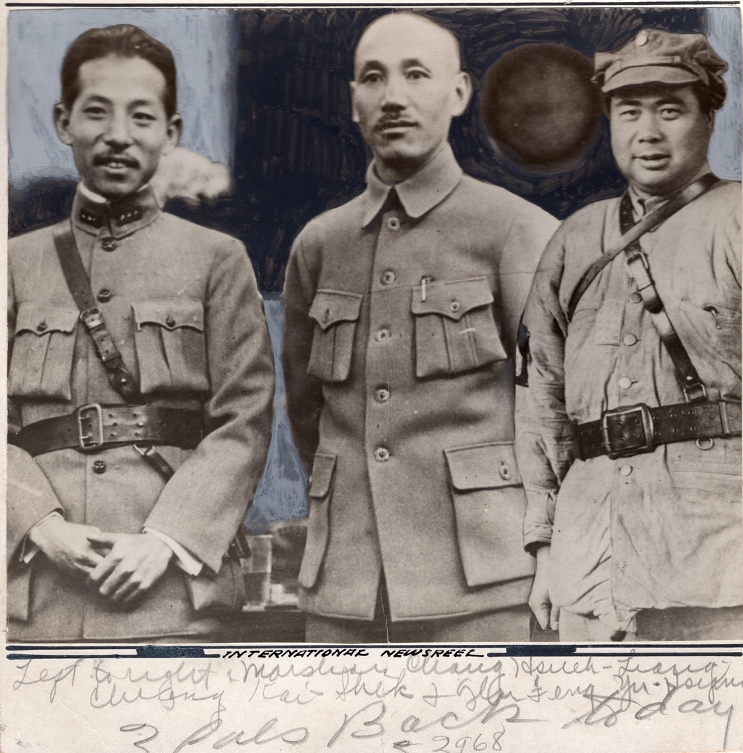 1930's Chiang Kai-Shek, Chinese General