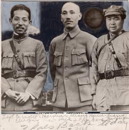 1930's Chiang Kai-Shek, Chinese General