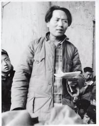 1937 Mao Tse-Tung, Poetic Revolutionary