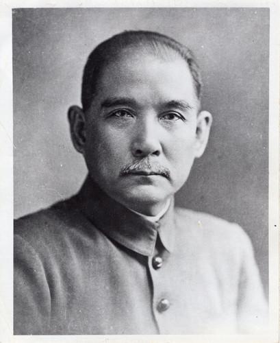 1920's Sun Yat Sen, First Provisional Pr