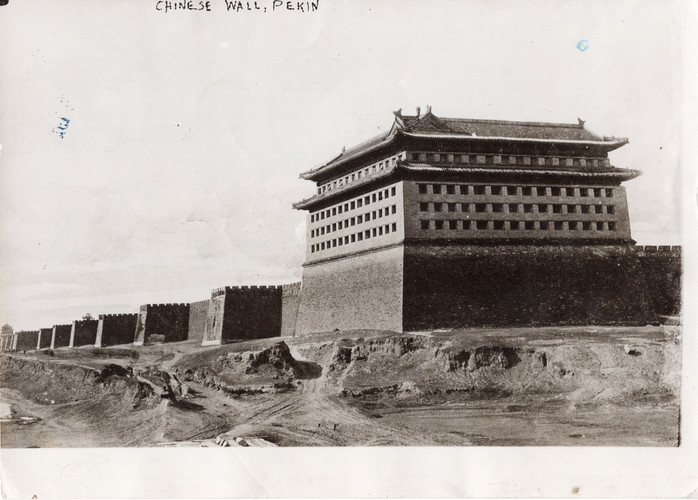 1916 Great Wall of China, Incredible Tow