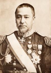 1910 Admiral Togo Greatest Warrior in Ja