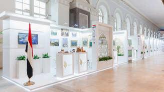 Выставочный стенд Йемен