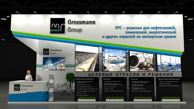 Дизайн выставочного стенда Гроссманн Групп