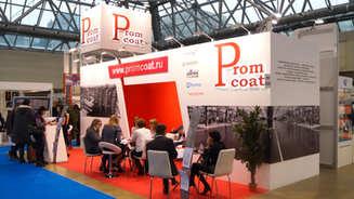 Эксклюзивный выставочный стенд для компании Promcoat.
