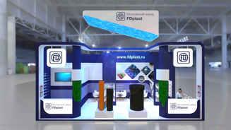 Дизайн выставочного стенда FDPlast