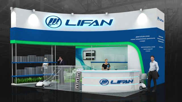 Дизайн выставочного стенда Lifan