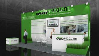 Дизайн выставочного стенда Модуль