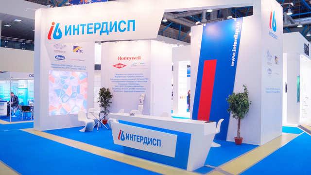 Выставочный стенд компании ЗАО Интердисп