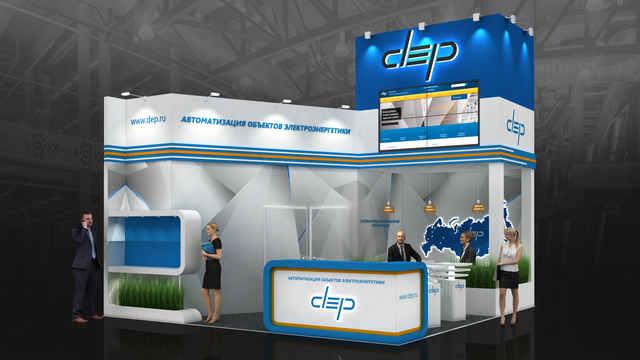 Дизайн выставочного стенда Dep
