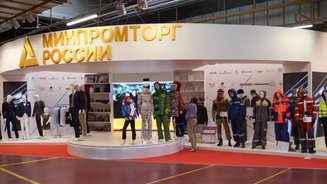 Выставочный стенд Минпромторг России