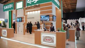 沙特出口的展台