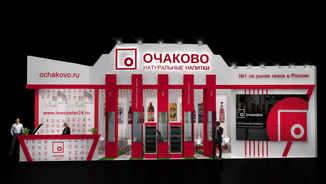 Exclusive exhibition stand Ochakovo