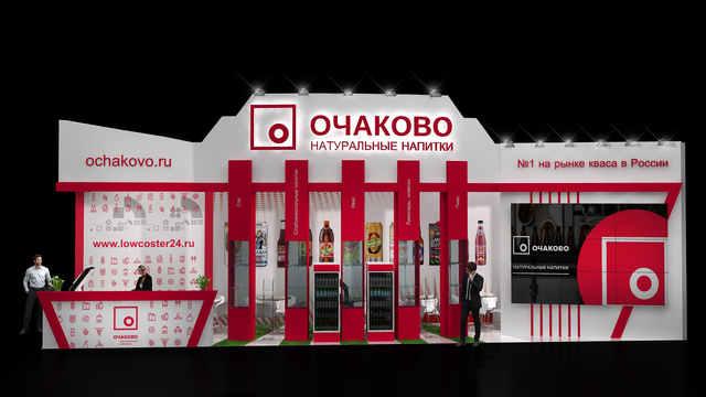Эксклюзивный выставочный стенд Очаково