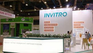 Выставочный стенд компании Invitro