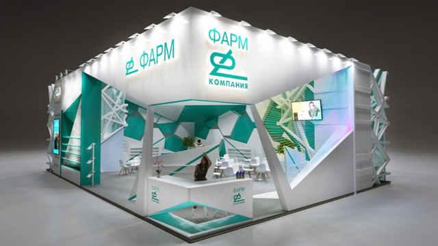 Дизайн выставочного стенда Фарм