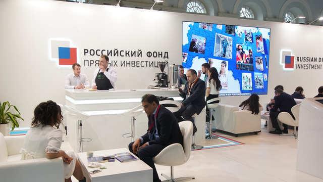 Выставочный стенд Российского Фонда Прямых Инвестиций РФ