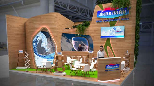 Дизайн выставочного стенда Аквалайн