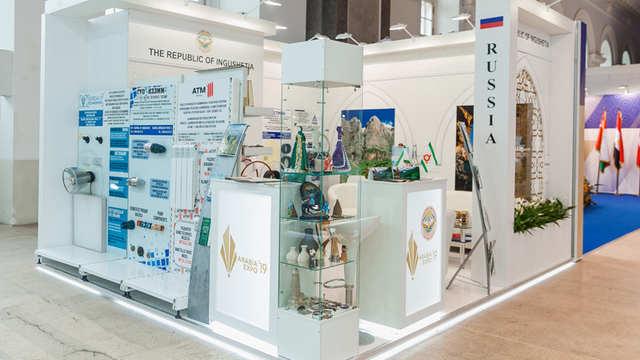 Выставочный стенд Республика Ингушетия