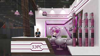 Дизайн выставочного стенда ЗЭРС