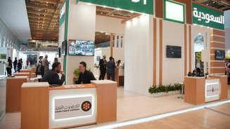 Выставочный стенд Саудовского агентства по развитию экспорта