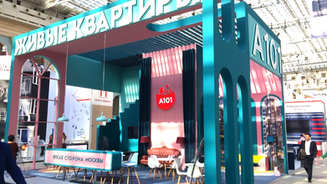 Выставочный стенд компании А101