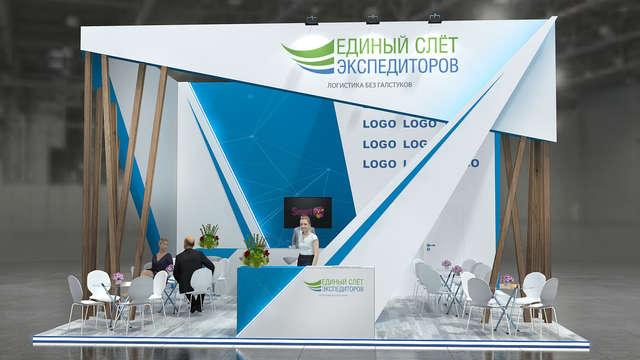 Выставочный стенд на выставку ТрансРоссия