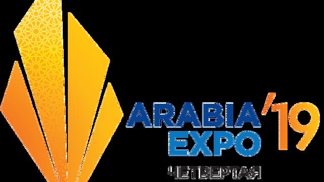 Генеральная застройка выставки Арабия Экспо 2019г.