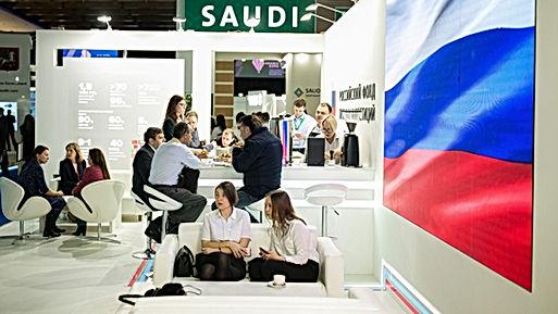 Выставочный стенд РФПИ
