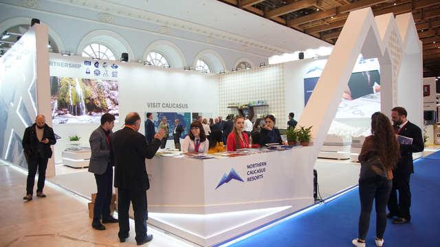 Выставочный стенд Министерство по делам Северного Кавказа