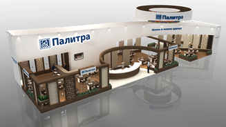 Design of the exhibition stand A.С. Palitra
