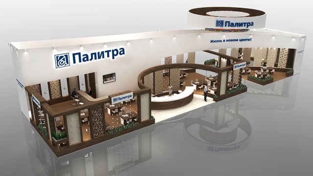 Дизайн выставочного стенда А.С. Палитра