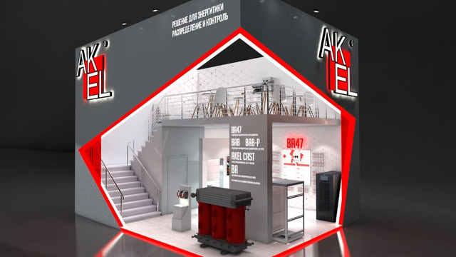 Дизайн выставочного стенда AKEL