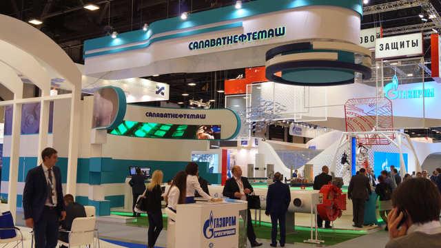 Выставочный стенд Салаватнефтемаш