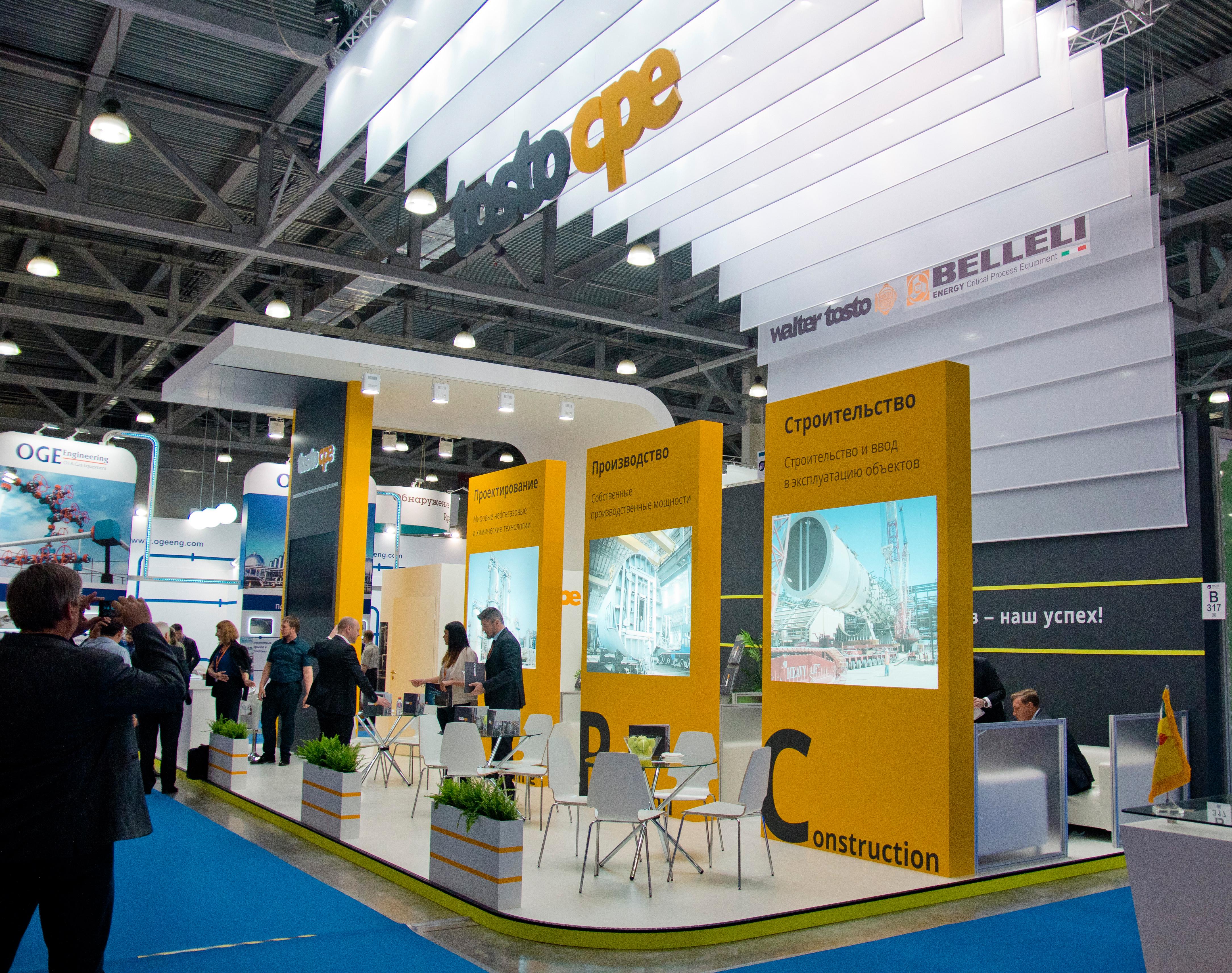 Застройка выставочного стенда компании TOSTO CPE на выставке MIOGE.jpg