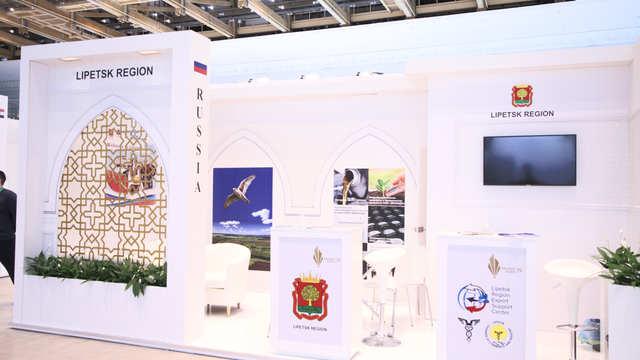Выставочный стенд Липетской области