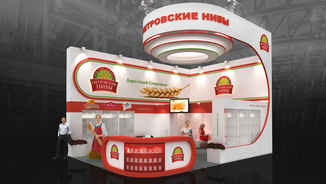 Exhibition stand Petrovskie Nivy