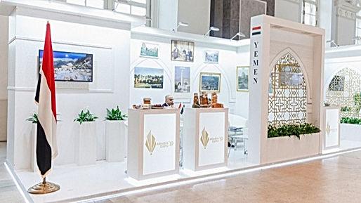 Застройка комплекса выставочных стендов