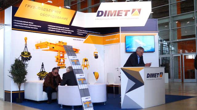 Выставочный стенд для компании Димет-М