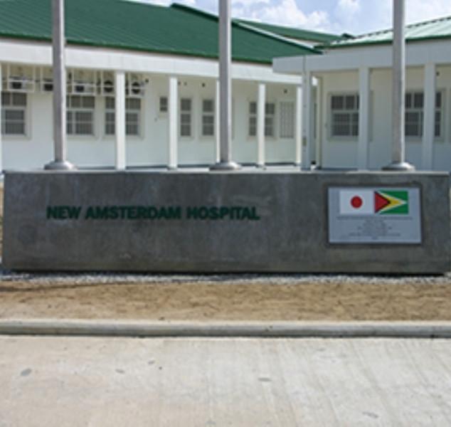 New Amsterdam Hospital