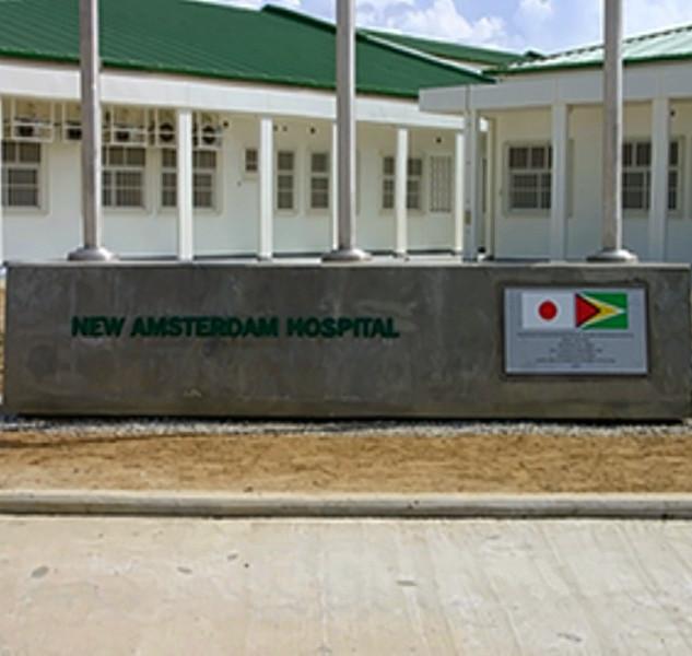 New Amstedam Hospital (5).jpeg