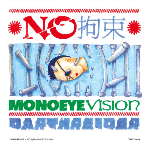 Darthreider / NO拘束 MONOEYE VISION Cover Design