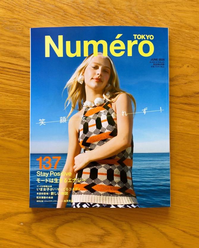 Illustaration for Numero Tokyo (magazine)