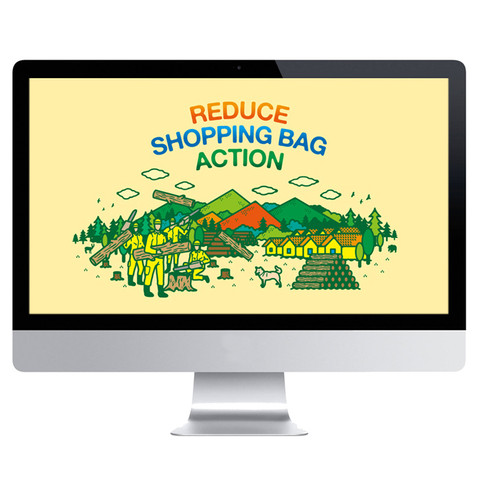 Reduce Shopping Bag Action movie