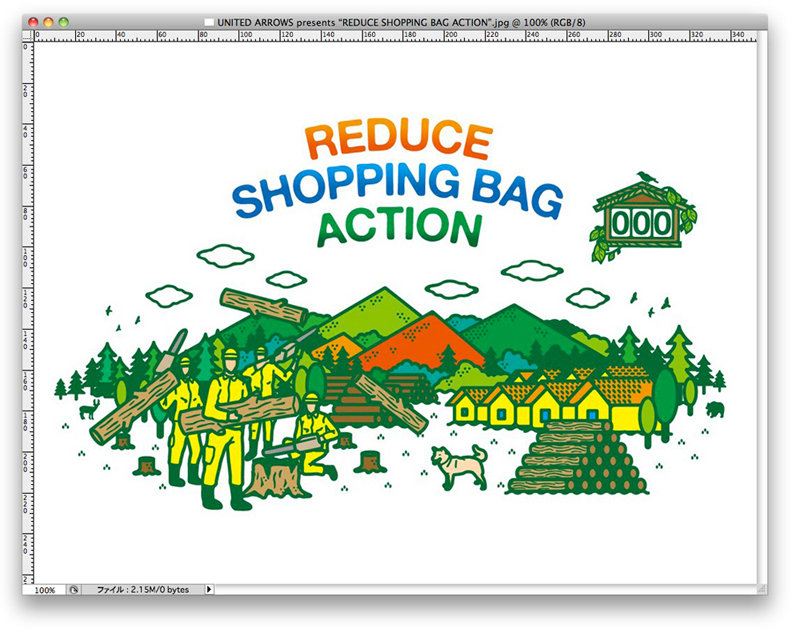 """Rimo   United Arrows """"REDUCE SHOPPING ACTION"""" イラストレーション"""