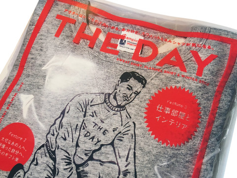 Cover for THE DAY Magazine No.20