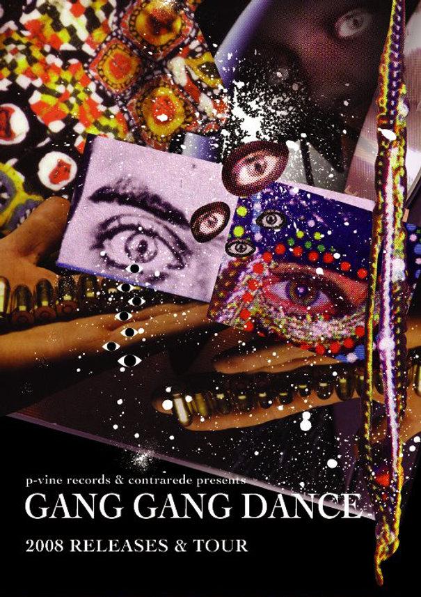 Rimo   GANG GANG DANCE JAPAN TOUR Flyer Graphic Design