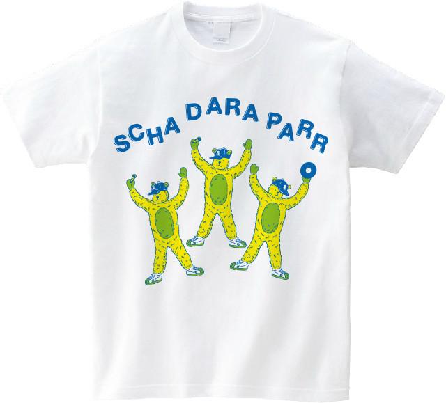 """スチャダラパー """"SCHA BEARS"""" Tee"""