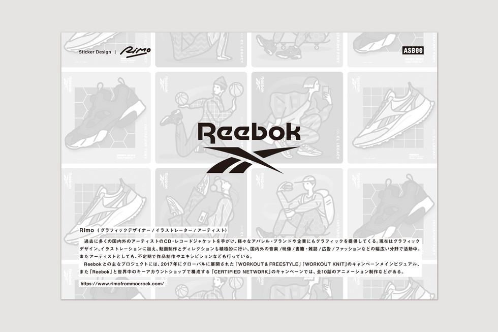 Reebok_ASBEE_Sticker_04.jpg