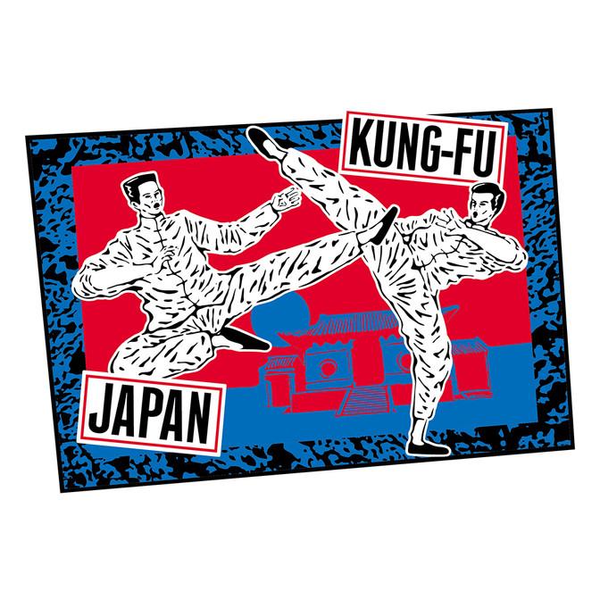 FRANK_Kungfu_main.jpg
